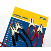 Клеммы проводов прикуривателя с проводом 600 А сечение 50 (5,0 м.) в пакете