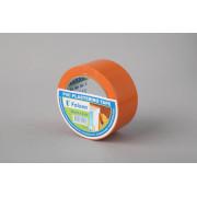МОРР клейкая страп лента Folsen 50мм х 66м, оранжевая