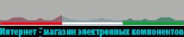 AVOLTA RUS Офис и Интернет-магазин